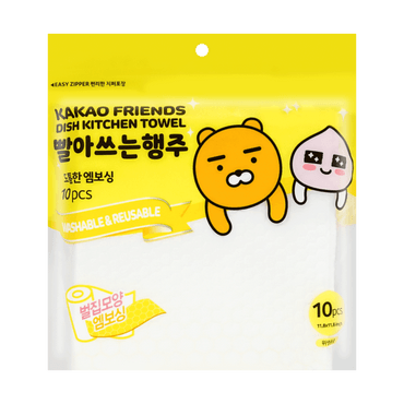 Korea KAKAO Friends Washable Reusable Cleaning Dish Kitchen Towel 10pcs 11.8x11.8 inch