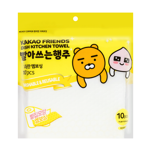 Product Detail - Korea KAKAO Friends Washable Reusable Cleaning Dish Kitchen Towel 10pcs 11.8x11.8 inch - image 0