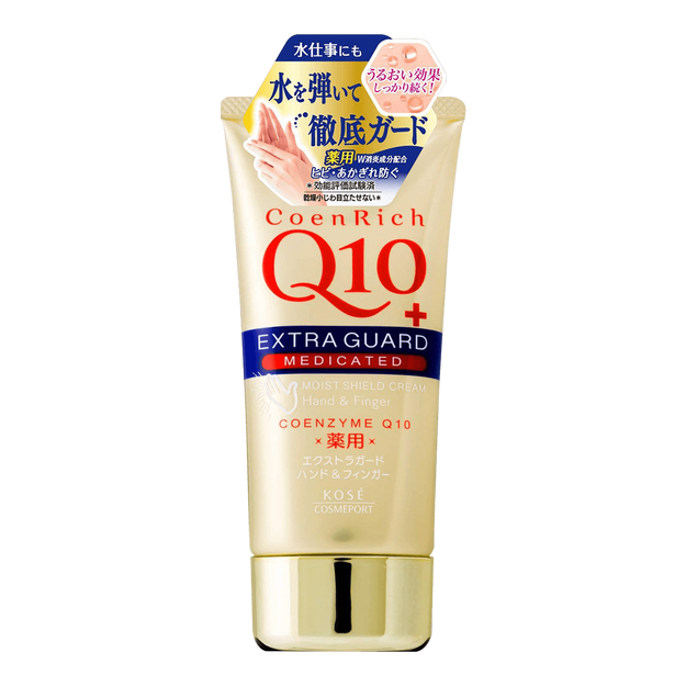 Product Detail - COENRICH EXTRA GUARD HAND CREAM 80g - image  0