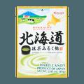 日本KASUGAI 春日井 抹茶牛奶糖 81g