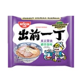 NISSIN Demae Ramen Noodle with Soup Base Shoyu Tonkotsu Pork Flavor 100g
