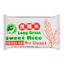 泰国绿象 长糯米 2kg