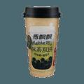 【内含Q弹珍珠】香飘飘 抹茶双拼 珍珠奶茶 珍珠果+葡萄干 85g