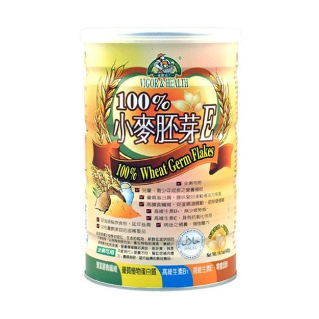 商品详情 - 台湾有机厨坊 小麦胚芽E 抗衰老养颜膳食纤维 400g - image  0