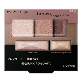 日本KANEBO佳丽宝 KATE 棕影立体重塑骨干眼影 #BR-3暖茶棕/粉光棕  3g 新版