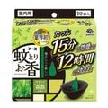 【日本直邮】日本 earth制药 安速驱蚊蚊香 森林香 10个装