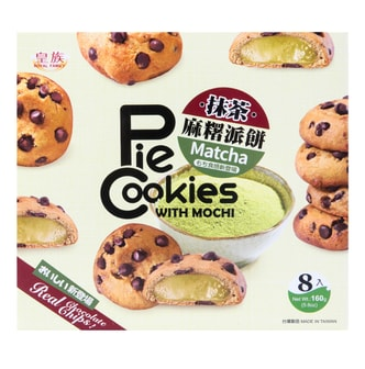 ROYAL FAMILY Pie Cookies Matcha Flavor