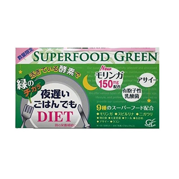 Product Detail - SHINYA KOSO Diet Superfood Green 30pcs - image 0