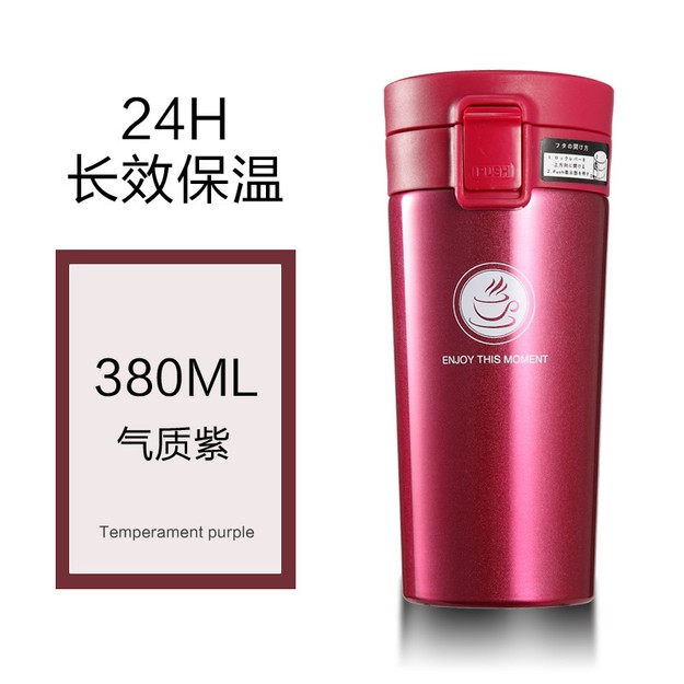 Product Detail - TIMESWOOD Stainless Steel Vacuum Flasks Travel Mug Portable Thermoses Drinkware Coffee Tea Thermocup 380ml Red 1 pcs!  - image 0
