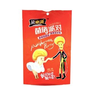 JIANGZHONGYUAN Vegetable Party Mushroom Party 220g