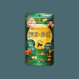 日本MDC METABOLIC 植物发酵&活性酶 清洁酵素 60粒入 30日份