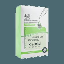 Dr. Yu Centella Asiatica Repairing Masks 6pcs