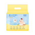 Disposable Baby Wet Wipes Chamomile 4 Bags. 2 5Sheets/Bag
