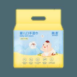 JIANROU简柔 99%纯水 婴儿湿巾 温和型 成人适用  含有机洋甘菊精华 25片/包 x 4提