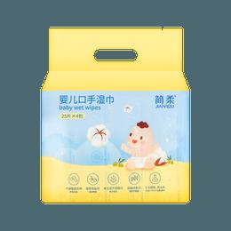 【买二赠一】JIANROU简柔 99%纯水 婴儿湿巾 温和型 成人适用  含有机洋甘菊精华 25片/包 x 4提