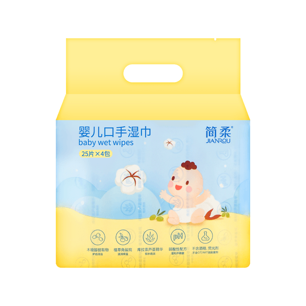 Product Detail - Disposable Baby Wet Wipes Chamomile 4 Bags. 2 5Sheets/Bag - image  0
