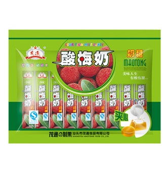 MAOTONG Sour Plum Milk Candy 350g