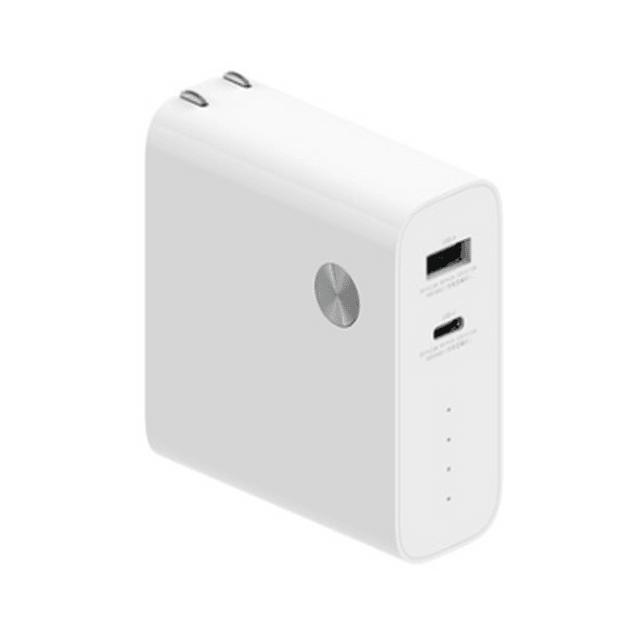 商品详情 - [中国直邮]小米 MI 二合一充电宝/移动电源50W(1A1C) AD55 大功率充电器+充电宝 USB-C 45W MAX快充 6700mAh大电量 1个装 - image  0