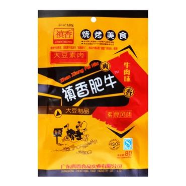 禛香 禛香肥牛 大豆素肉 牛肉味 80g