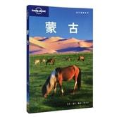 孤独星球Lonely Planet旅行指南系列:蒙古