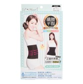 E-HEART Slim Beauty Girdle Black Free Size