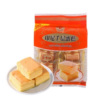 Indonesian layer cake Original Flavor 180g