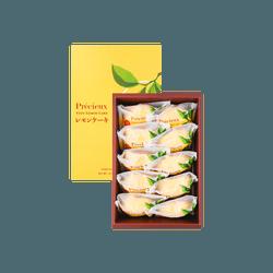 陈允宝泉 白巧克力香柚柠檬蛋糕 10pcs