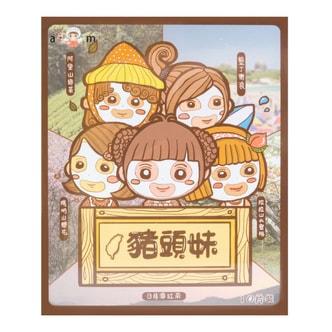 台湾AM 猪头妹系列 面膜套组 10片入