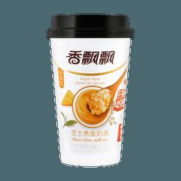XIANGPIAOPIAO Cheese Oats Milk Tea 88g