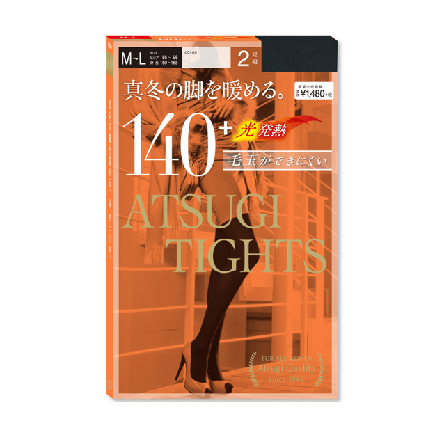 Product Detail - ATSUGI TIGHTS Hot Tights 140 Denier Size M-L #Black 2 pieces - image 0
