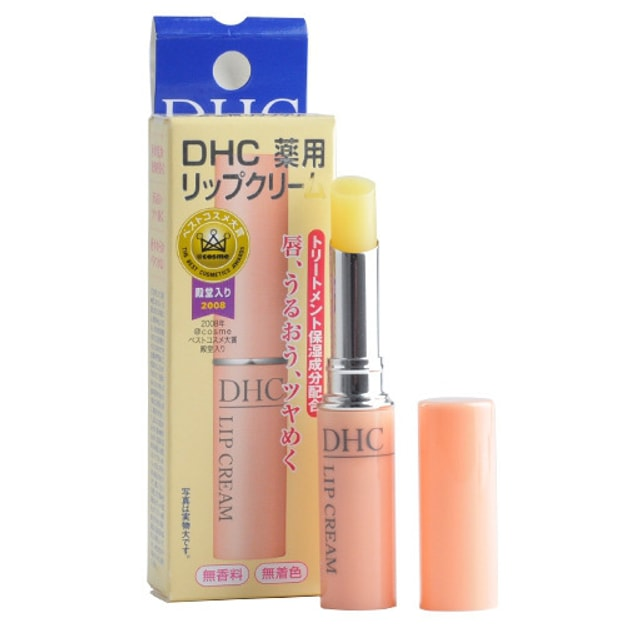 Product Detail - DHC Medicated Lip Care Cream Olive Oil 1.5g Japan Only - image 0