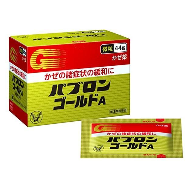 Product Detail - JAPAN TAISHO Pharmaceutical Gold Particles 44pcs - image 0