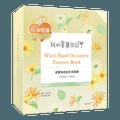 台湾我的美丽日记 金缕梅控油花萃面膜 7片入