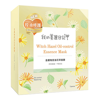 MY BEAUTY DIARY White Hazel Oil-control Essence Mask 7sheets