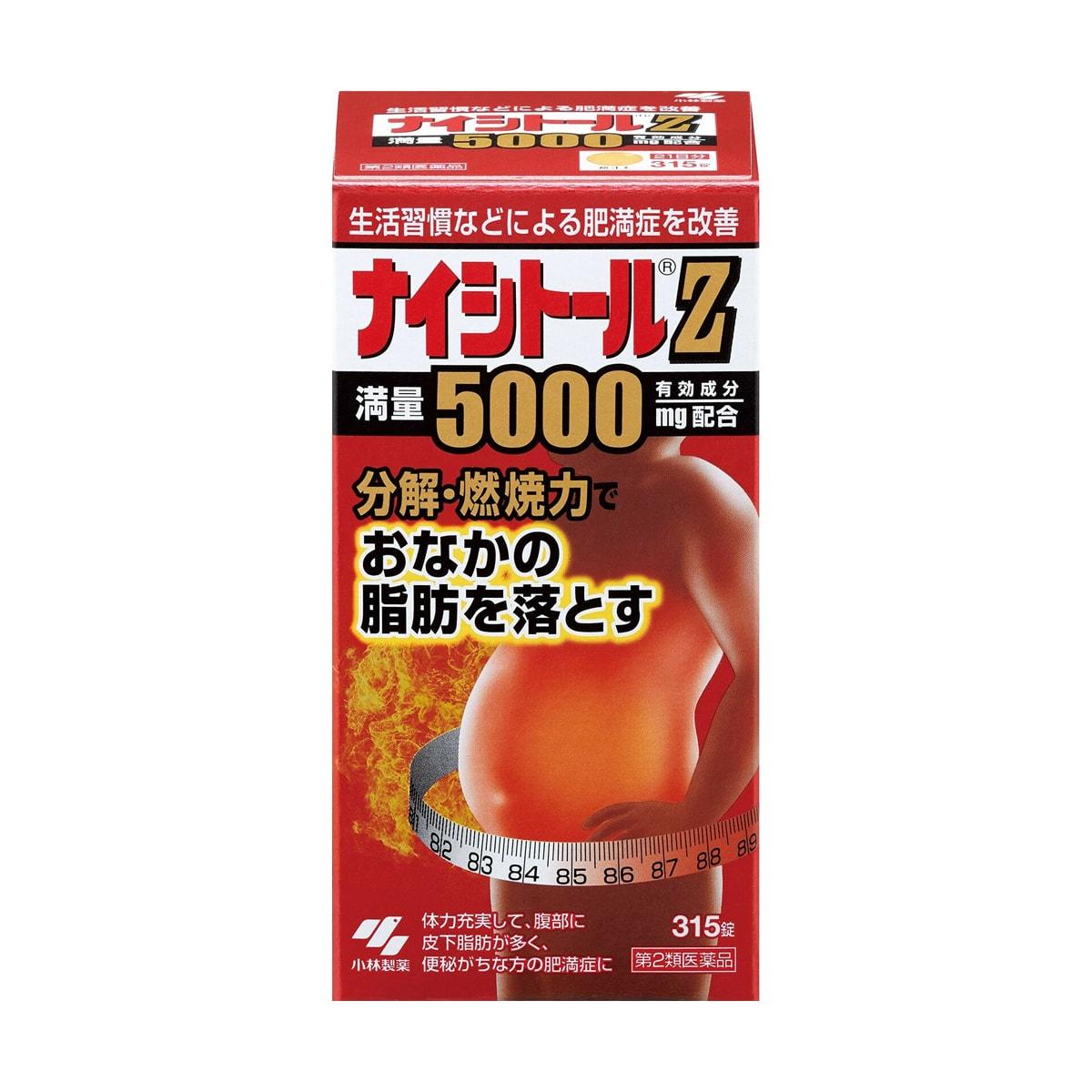 Yamibuy.com:Customer reviews:Weight Loss 315tablets 5000mg