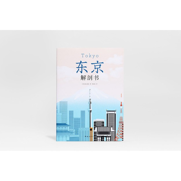 Product Detail - 东京解剖书 - image 0