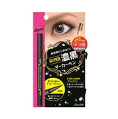 ISEHAN Heavy Rotation Maker Pen Eyeliner Deep Black
