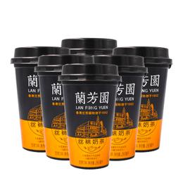 香港兰芳园 正宗港式丝袜奶茶 开盖即饮 280ml*6连包 【新老包装随机发】