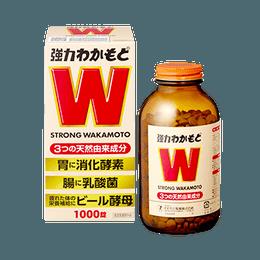 WAKAMOTO 若素制药||乳酸菌诺元锭助消化治便秘||1000片