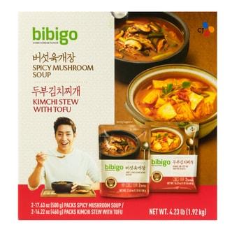 韩国CJ希杰 泡菜汤 500g*2份入+辣牛肉汤 460g*2份入 套装