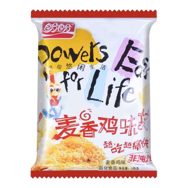 Product Detail - PANPAN sweet taste Popcorn (puffed food) 105g - image 0