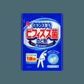日本PINE 平衡双歧杆菌润喉糖 60g