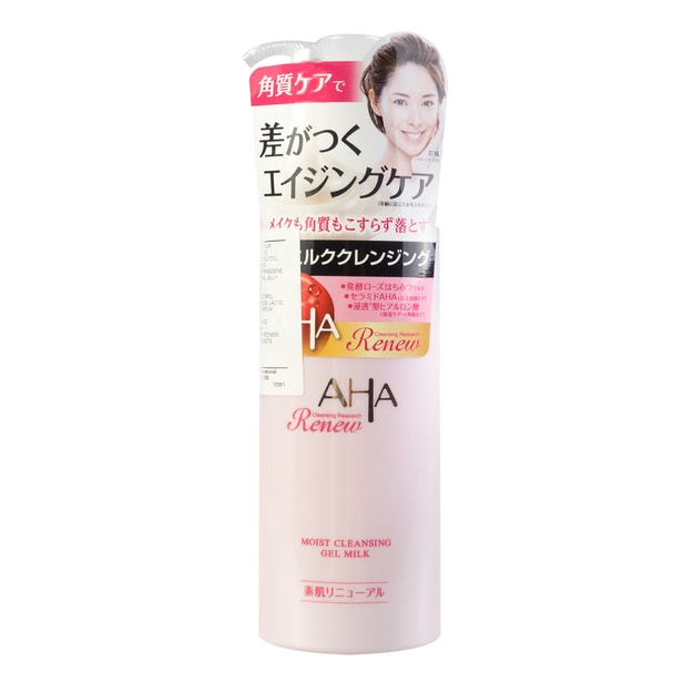 BCL Moist Gel Milk Facial Cleansing Gel Milk 135ml