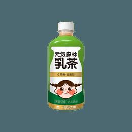 Milk Tea Jasmine 450ml