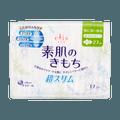 日本ELIS MEGAMI 卫生巾 17枚入