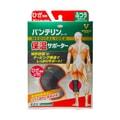 【日本直邮】日本KOWA发热保暖护膝 老寒腿男女士老年人膝盖防寒透气关节保护 单只装 M号