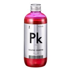 日本CALATAS 固色防褪色天然植物洗发水 粉色款 250ml