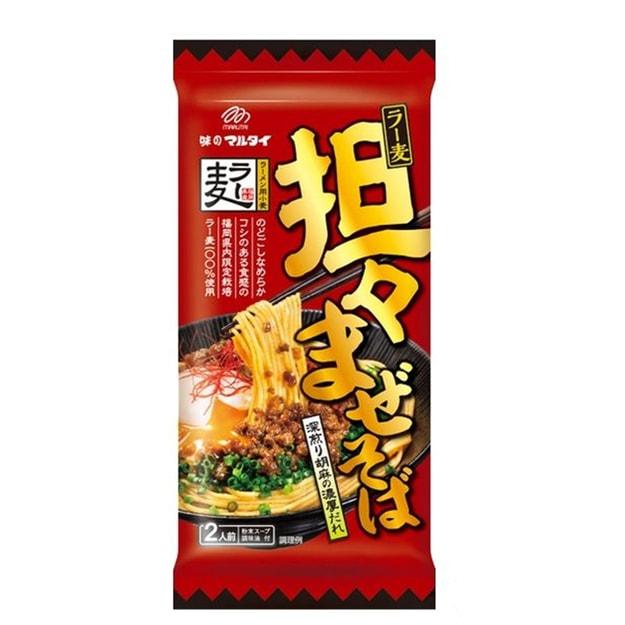 商品详情 - 【日本直邮】日本MARUTAI 夏季限定 芝麻麻油担担面 拌面 2人份 - image  0