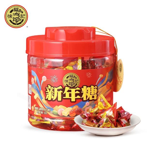 商品详情 - 徐福记 新年糖桶装 550g 年货糖果1250新年糖什锦装 - image  0