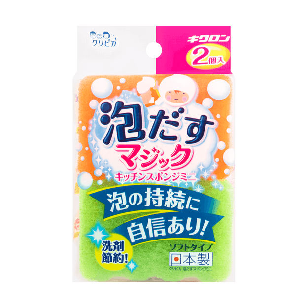 Product Detail - KIKURON Kitchen Sponge 2pcs - image 0